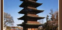 Postcrossing 4: Hirosaki, Japan