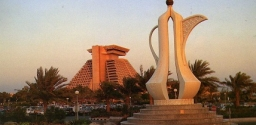 Postcard Series 25: Doha, Qatar